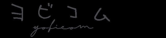 女性のためのネットスキルアップ塾/デザイン集客アカデミー